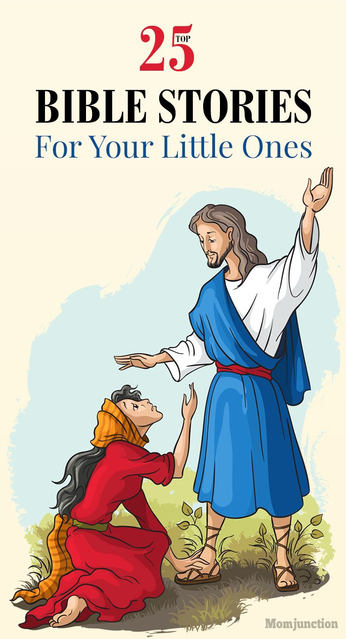 25 Interesting And Short Bible Stories For Kids Bible Stories