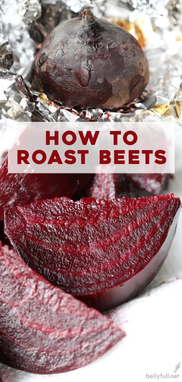 How To Roast Beets Recipe Roasted Beets Roasted Beets Recipe