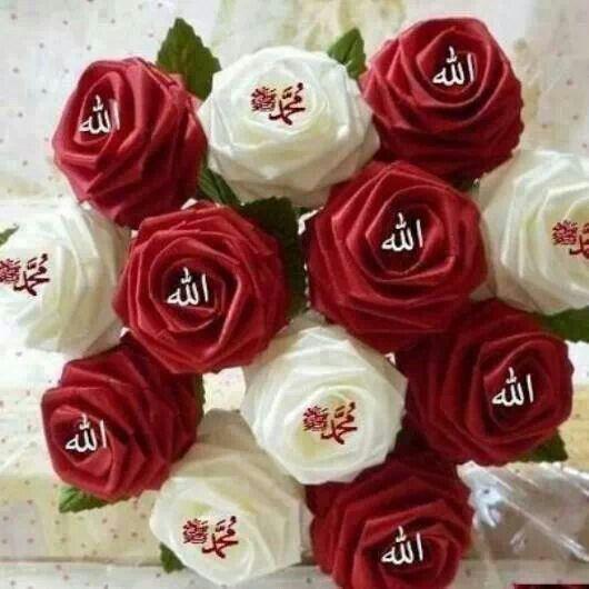 Magnifique Bouquet Beau Bouquet De Fleurs Pinterest Allah