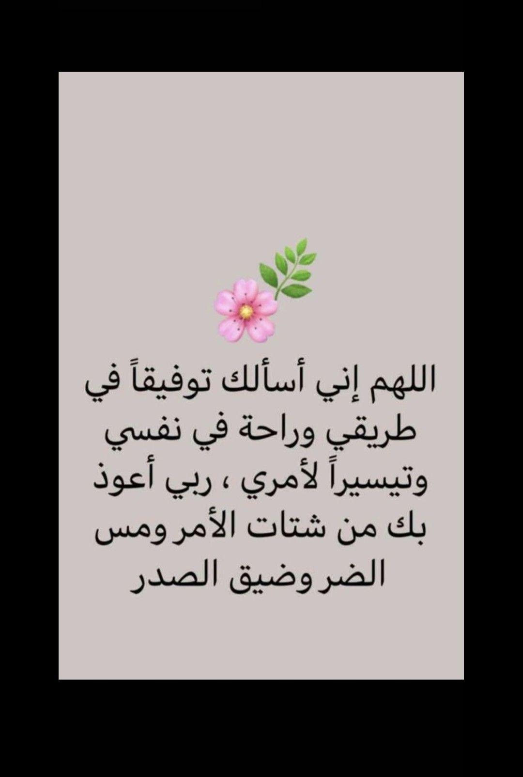 Pin By Fatima Alshreef On Allah Home Decor Decals Home Decor Decor