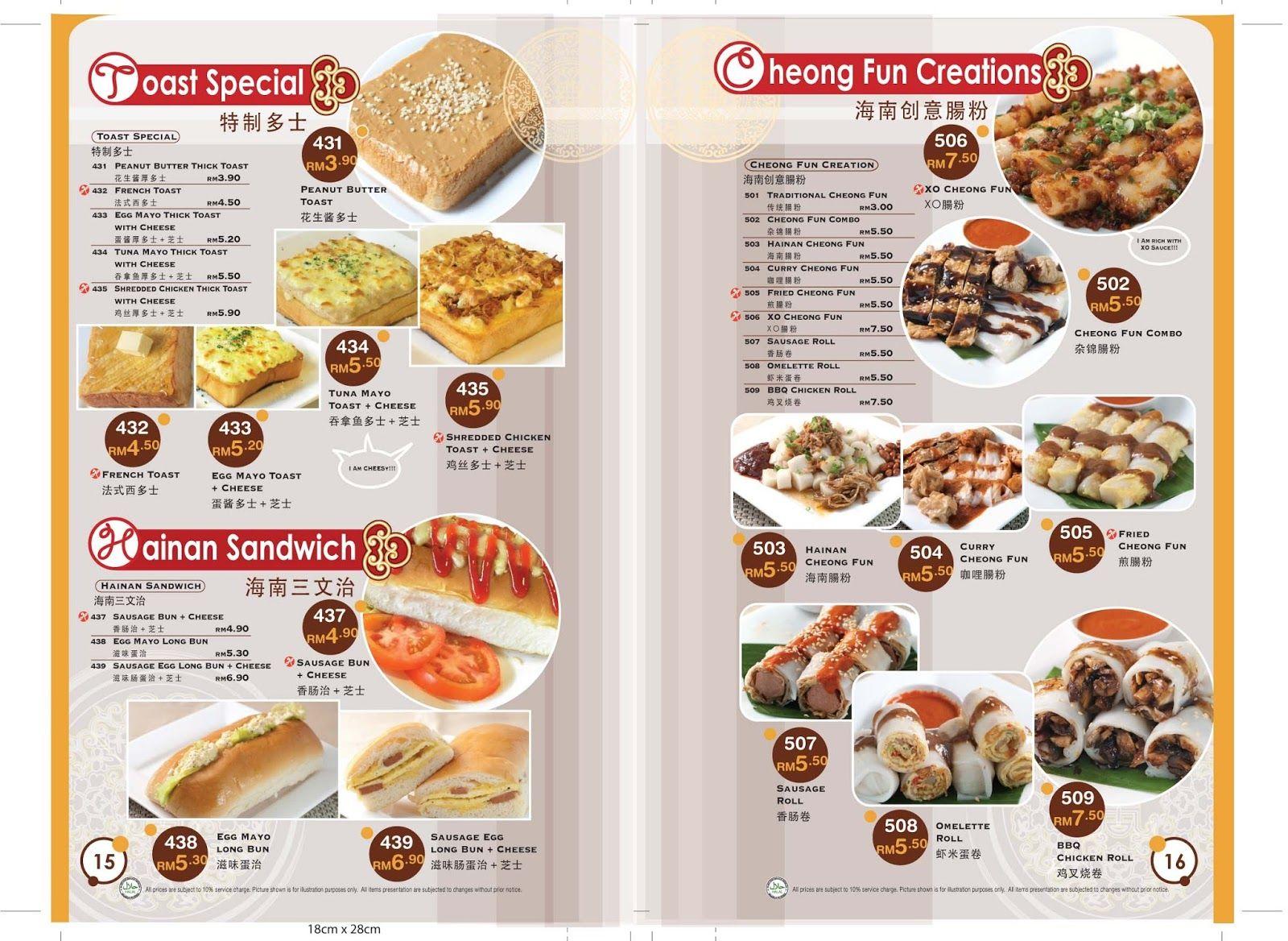 60 Contoh Desain Brosur Makanan Makanan