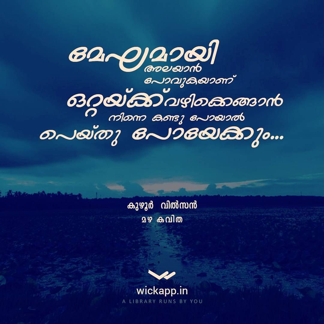 "likes comments wick wickapp on instagram "" malayalam"