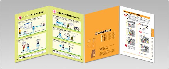 A New Instruction Manual Design That Is Easy To Understand And