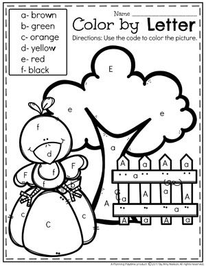 Fall Preschool Unit Kindergarten colors, Letter