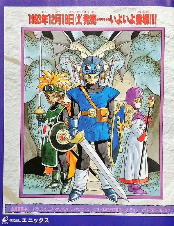 Liquid Metal Slime Dragon Quest Dragon Warrior Dungeons And Dragons Characters