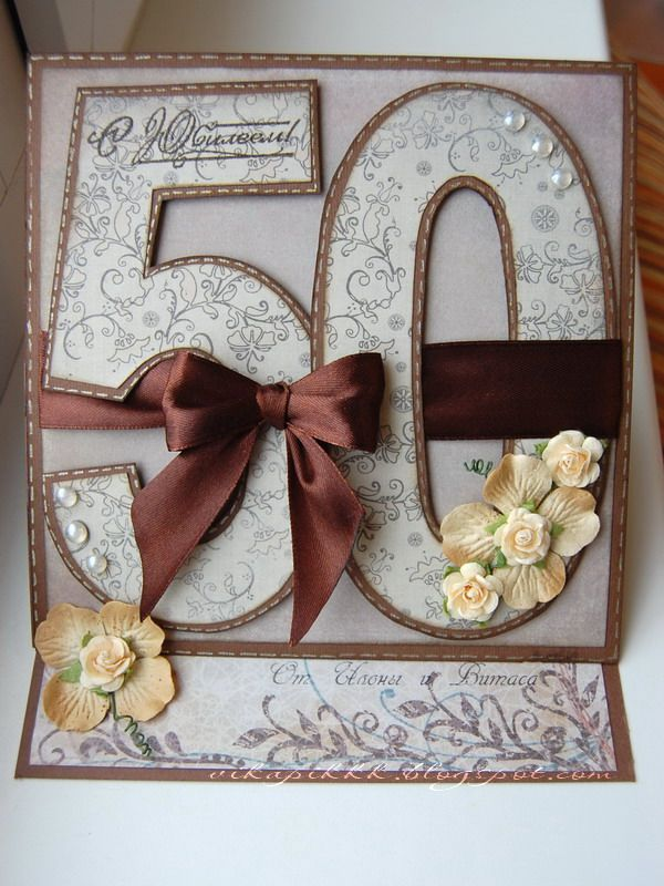 Открытка маме на юбилей 45 лет своими руками, сердечко открытку