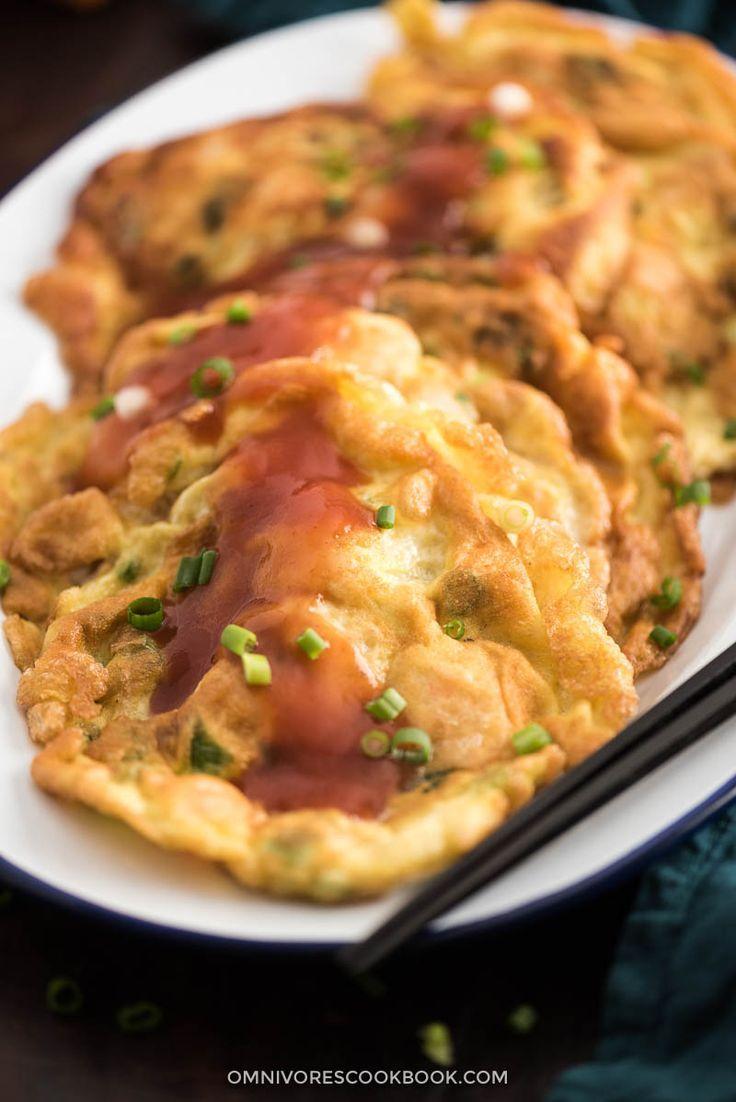 Shrimp Egg Foo Young (鲜虾芙蓉蛋) | Omnivore's Cookbook
