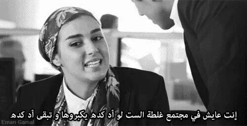 arabic | I am Arab أنـــا_عـــربــــيـــة | Arabic quotes