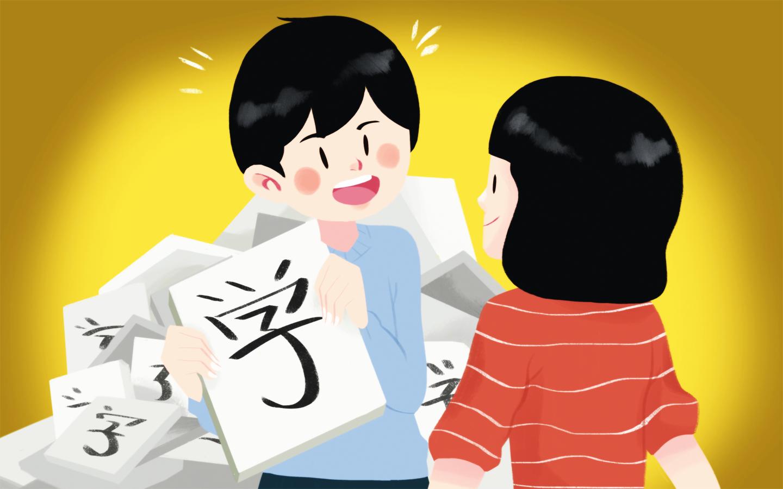 Livro Japones Para Iniciantes Funciona
