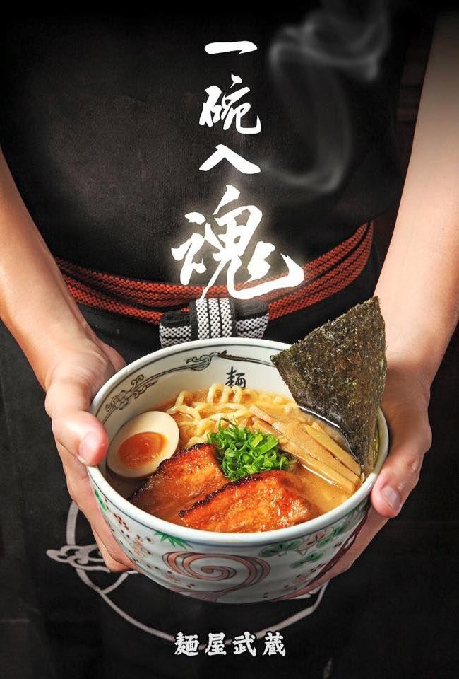 Idea by Chen Hou on Food & Beverage ads   Food menu design ...