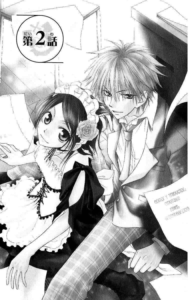 Manga Kaichou wa Maidsama Capítulo 2 Página 1 Maid