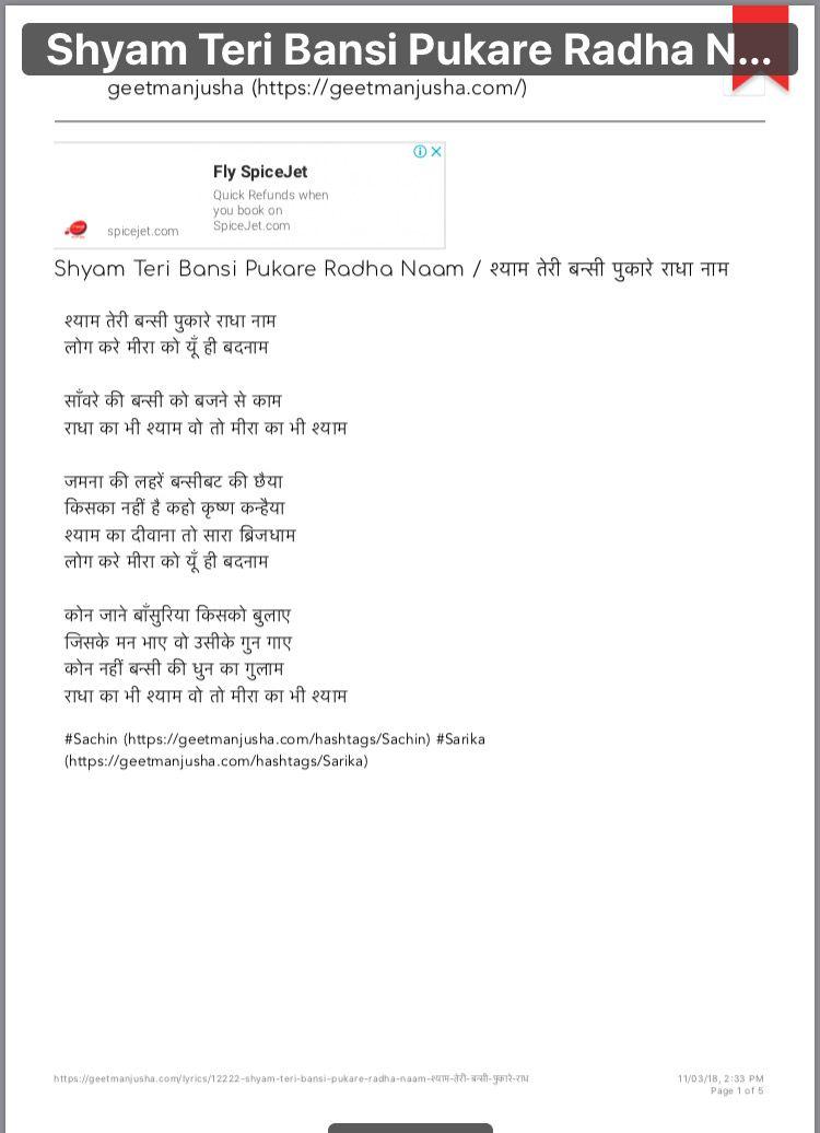 Pin By Hema Mehta On God Devotional Devotions Screenshots God