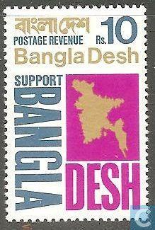 Postzegels - Bangladesh [BGD] - Landkaart