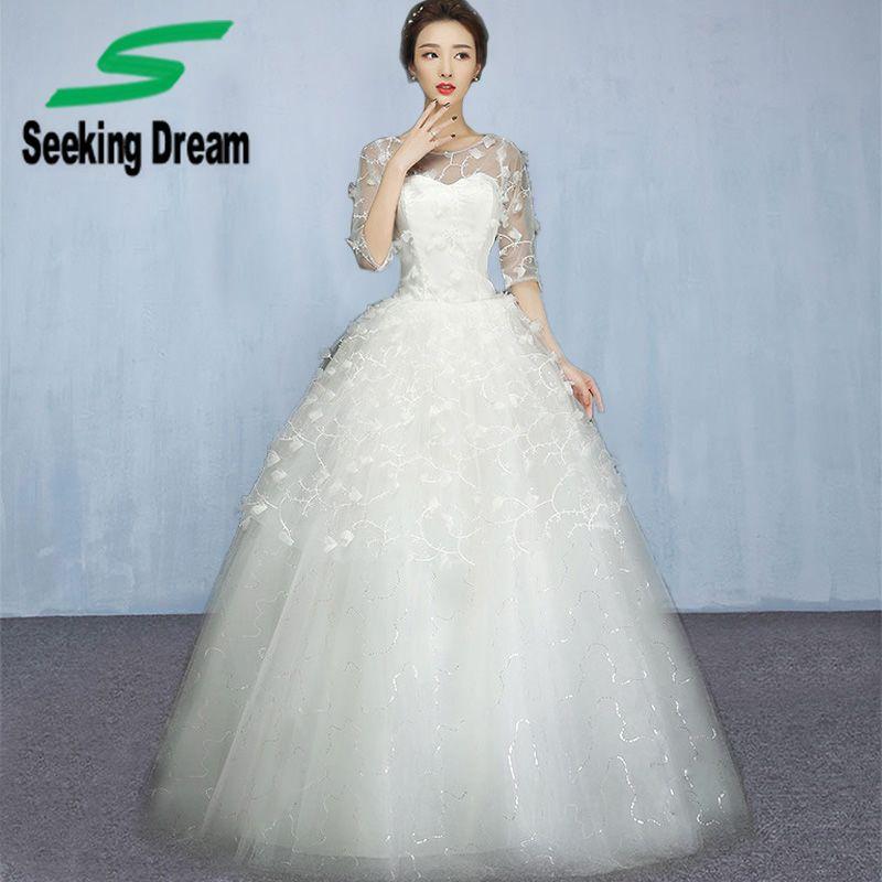 Click to Buy << New Korean Style White Ball Gown Dress Wedding ...