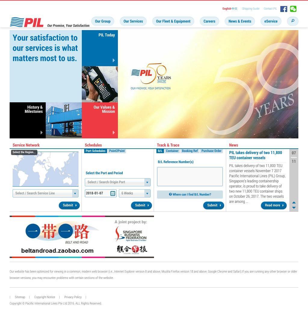 Pil Uae, Llc Shipping Company Shipping Tower Building, 53