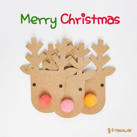 느리쌤자료 겨울환경구성 크리스마스 루돌프 가랜드 루돌프 도안공유 네이버 블로그 크리스마스 카드 어린이집 만들기 공예