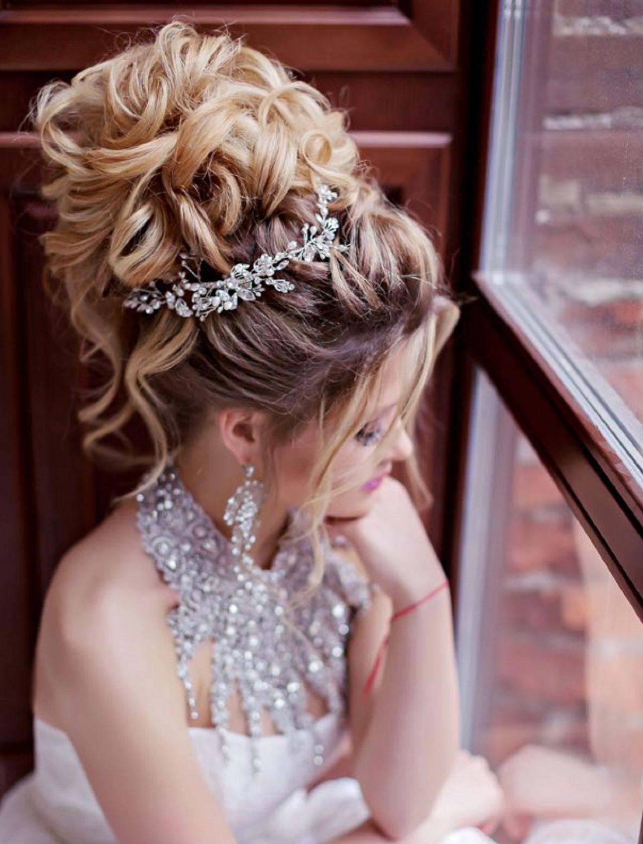 100 Hairstyles Wedding Hairstyle Elegant Wedding Hair Wedding