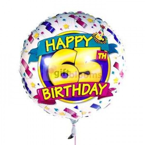 Perfect For A 65th Birthday Make Someones Extra Special By Sending Stylish Balloons In UK