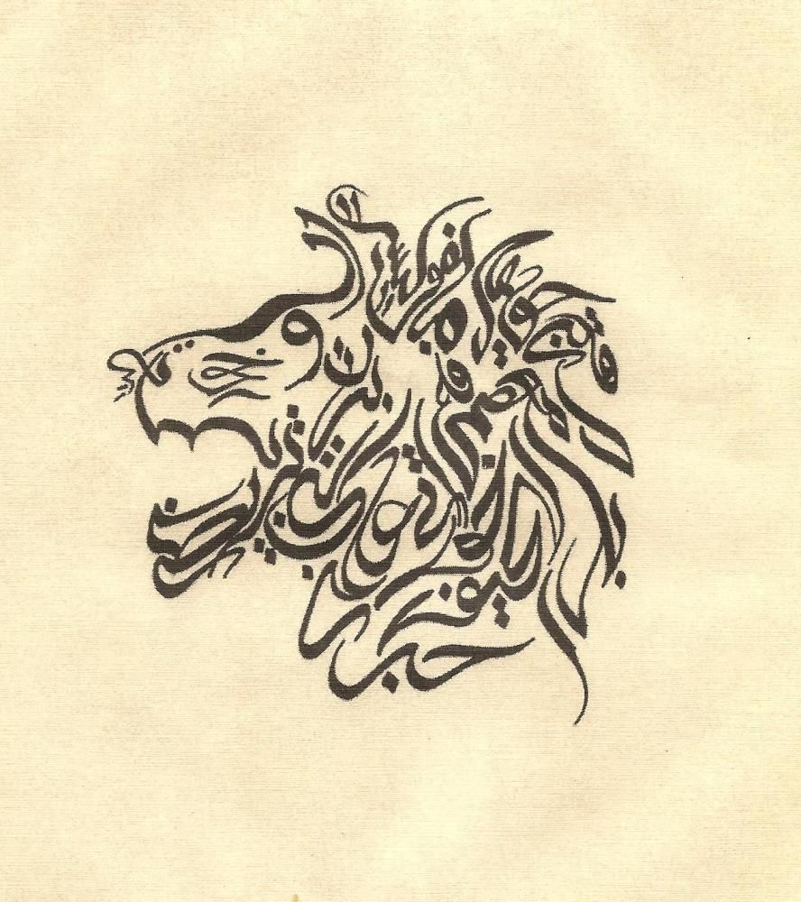 Lion Head Zoomorphic Calligraphy Animaux Dans La