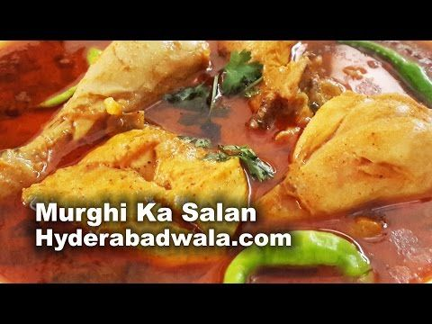Hyderabadi Murghi Ka Salan Recipe video in Urdu/Hindi