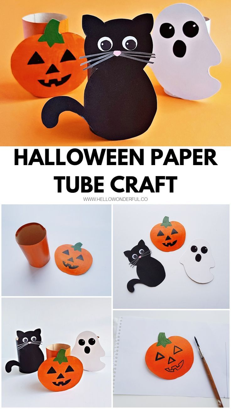 Cute And Easy Toilet Paper Tube Halloween Craft Halloween Arts And Crafts Animal Crafts For Kids Recycled Crafts Kids