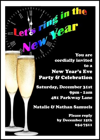 Ring In New Year Party Invitation Cards With Wording Samples At