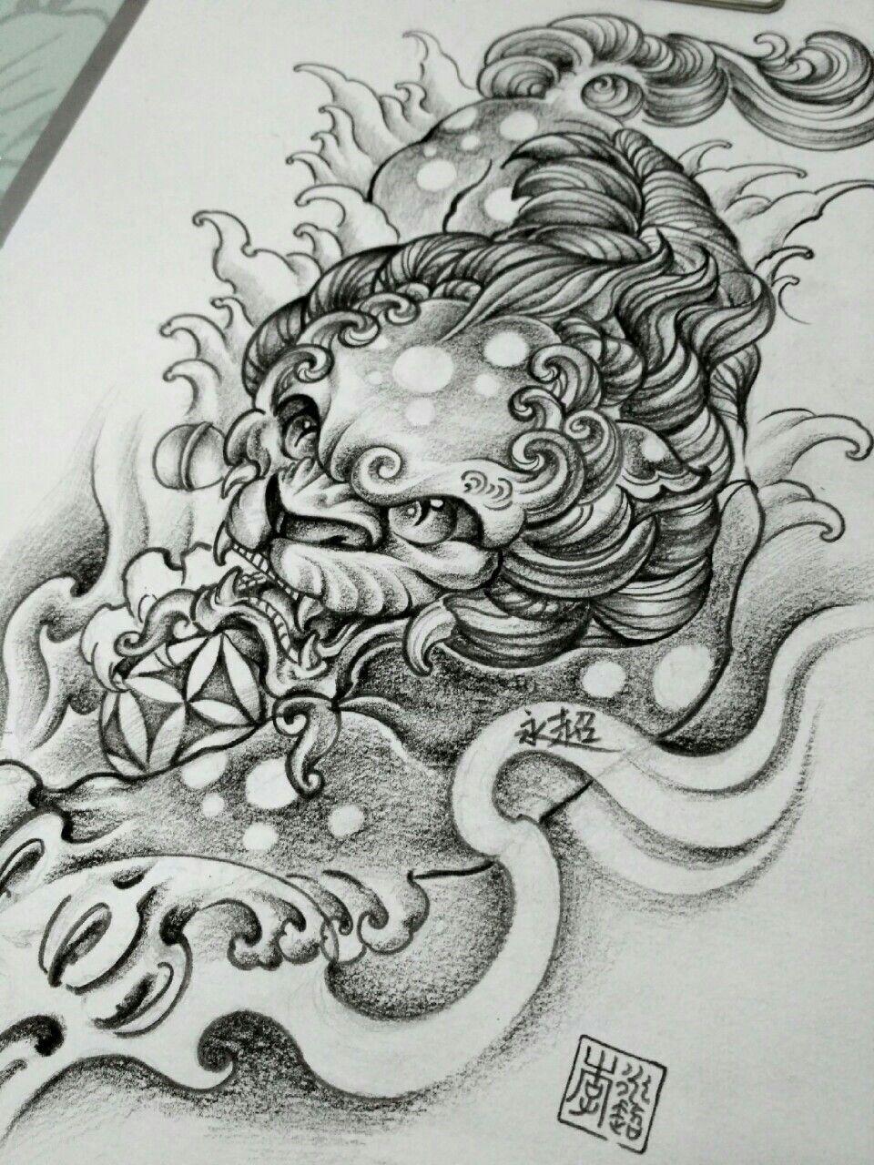 60de59b205e55 原创唐狮子 Monkey Tattoos, Dog Tattoos, Skull Tattoos, Sleeve Tattoos, Tattoo