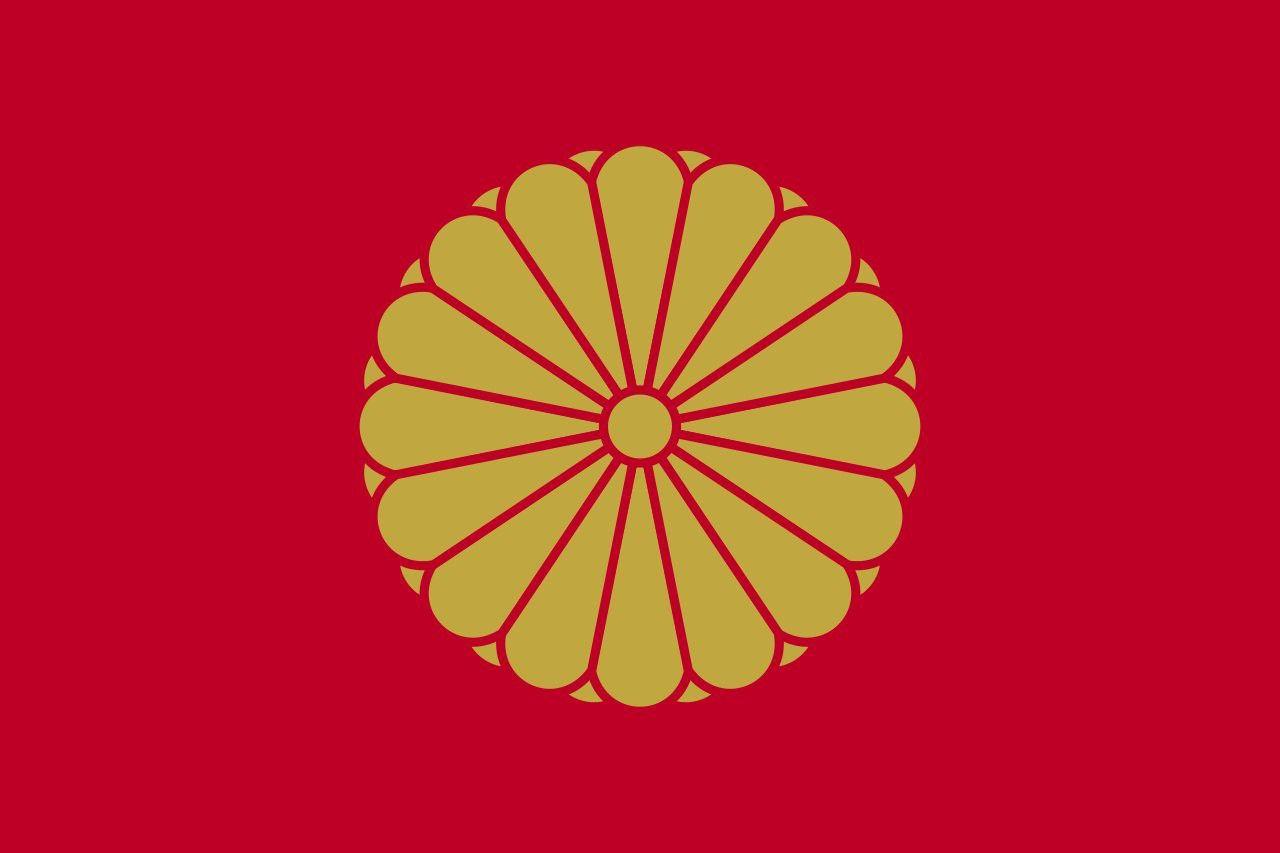 L Japan おしゃれまとめの人気アイデア Pinterest Unomia 国旗 イラスト 国旗 日本 国旗
