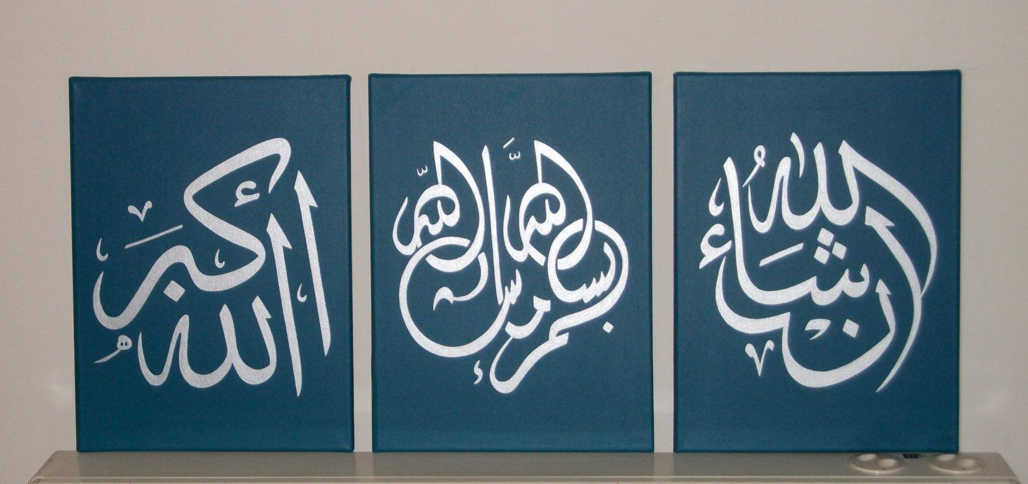 Poster Für Die Küche Beige Handpainted Arabic Calligraphy Islamic Wall Art 3 Piece Oil