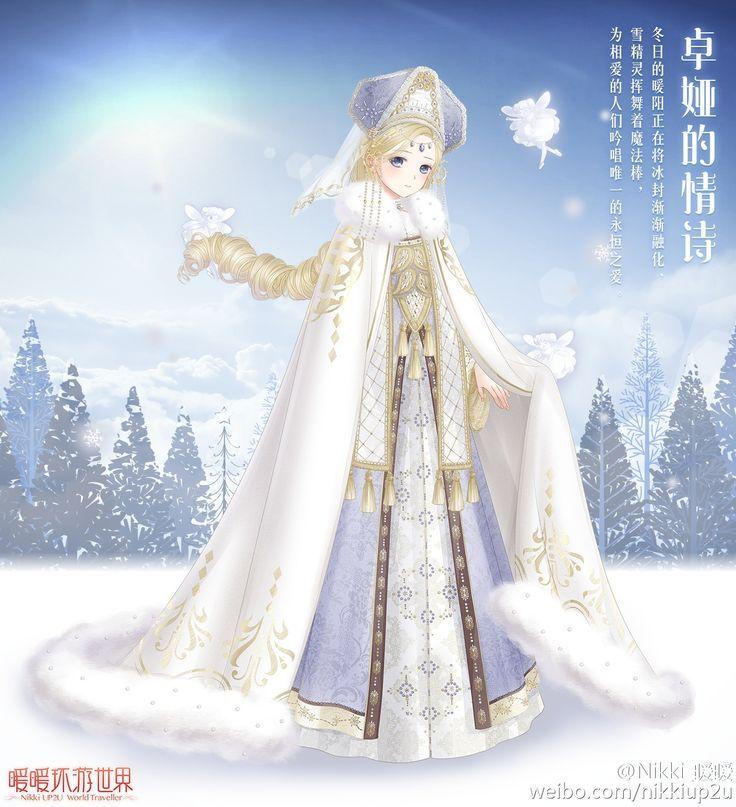 他的热门内容  gadis animasi ide kostum model pakaian jepang