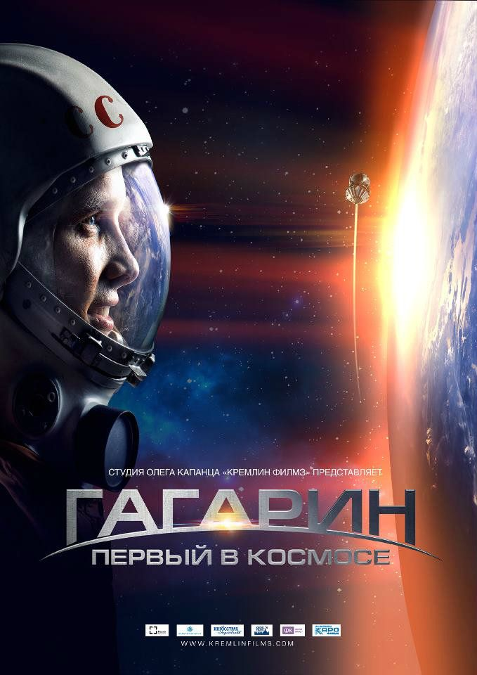 Pin by ♔ gorgo hunter ♔ on russian movies | Movies to ...