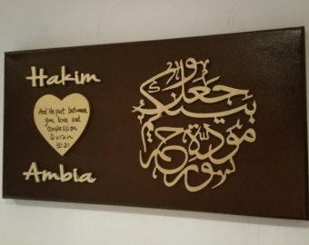 3D Calligraphy Personalised Islamic Muslim Wedding Gift Surah Rum