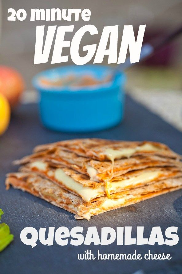 20 Minute Vegan Quesadillas With Homemade Cashew Cheese Carrots And Flowers Recipe Vegan Cheese Recipes Food Cashew Cheese