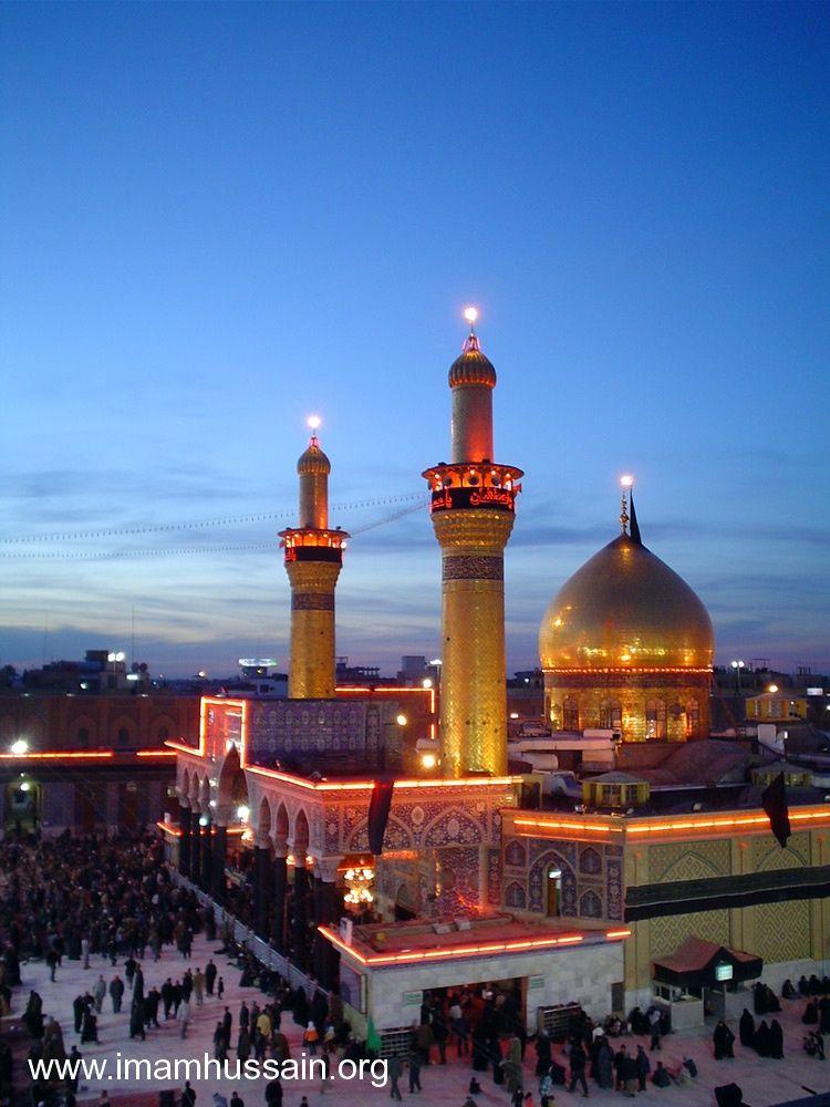 Ya Hussain Karbala Shrine of Imam ...