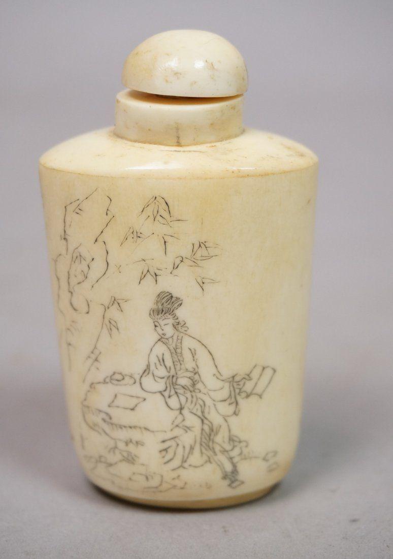 Signed ~ Carved ivory snuff bottle ~ Figural carving