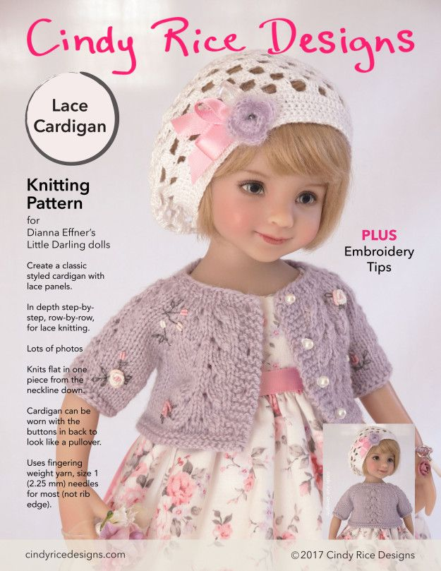 4e07bc371 A New Knitting Pattern for the Little Darlings