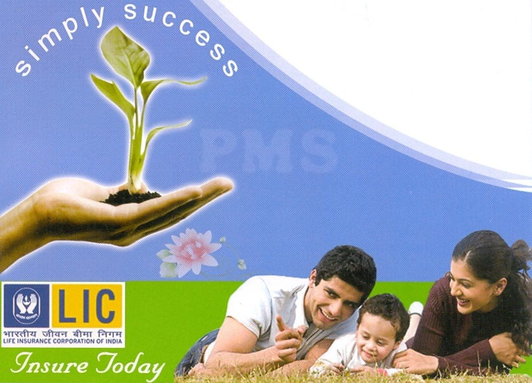 Life Insurance Corporation Of India Is The Biggest Insurance