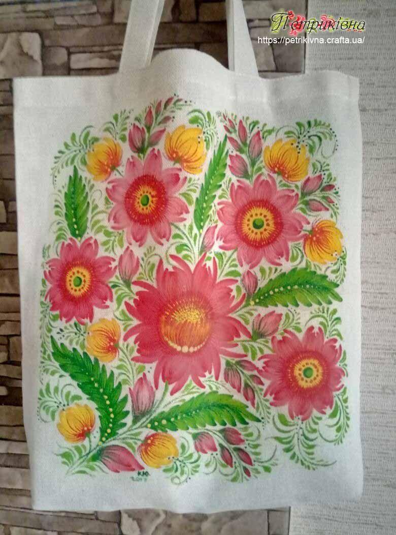 1fdadebec6e0 Текстильная эко сумка с ручной росписью, Петриковка Лето ...