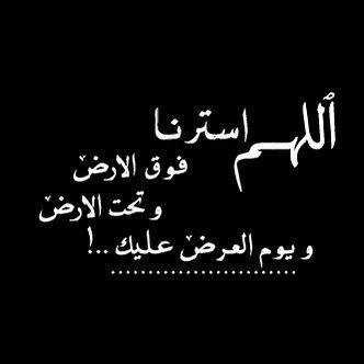 Thepug Arabic Art Arabic Quotes Arabic