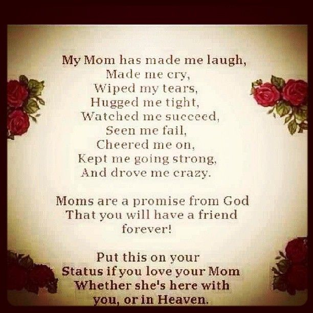 Best Friend You May Ever Have My Mom Quotes Mom In Heaven Mom Quotes