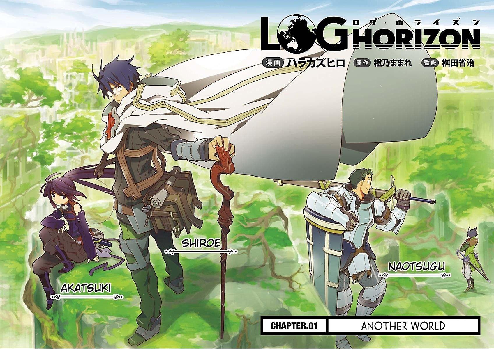 Log Horizon Season 3 Release Date Log horizon, Anime