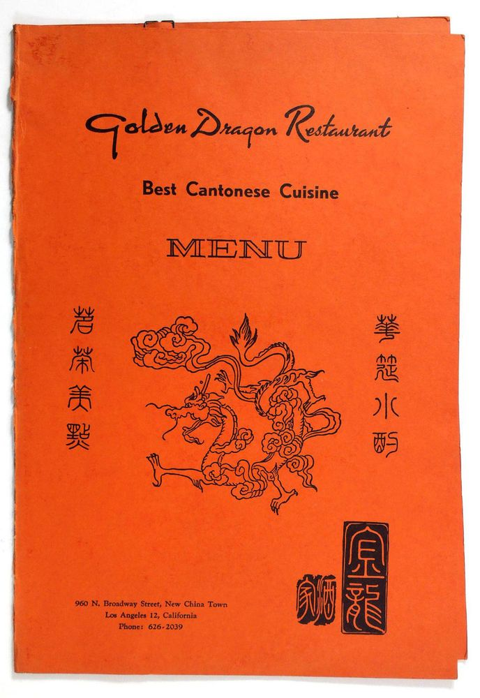 1970 S Vintage Menu Golden Dragon Chinese Restaurant China Town Los Angeles Ca Vintage Menu Chinese Restaurant Chinese Menu