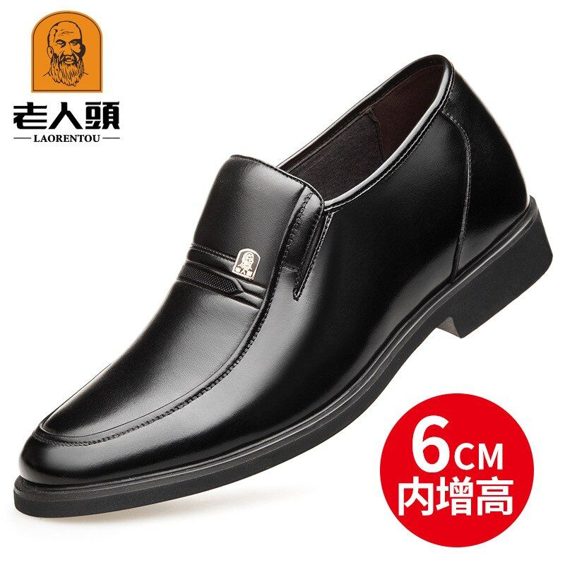 LOTORY Leather Shoes Genuine Leather Business Formal Wear Men Elevator 6 Cm England Spring And Autum