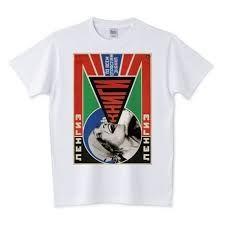 「ロシア Tシャツ」の画像検索結果