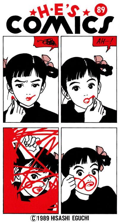 画像 キングオブポップ江口寿史先生の可愛い女の子イラスト画像