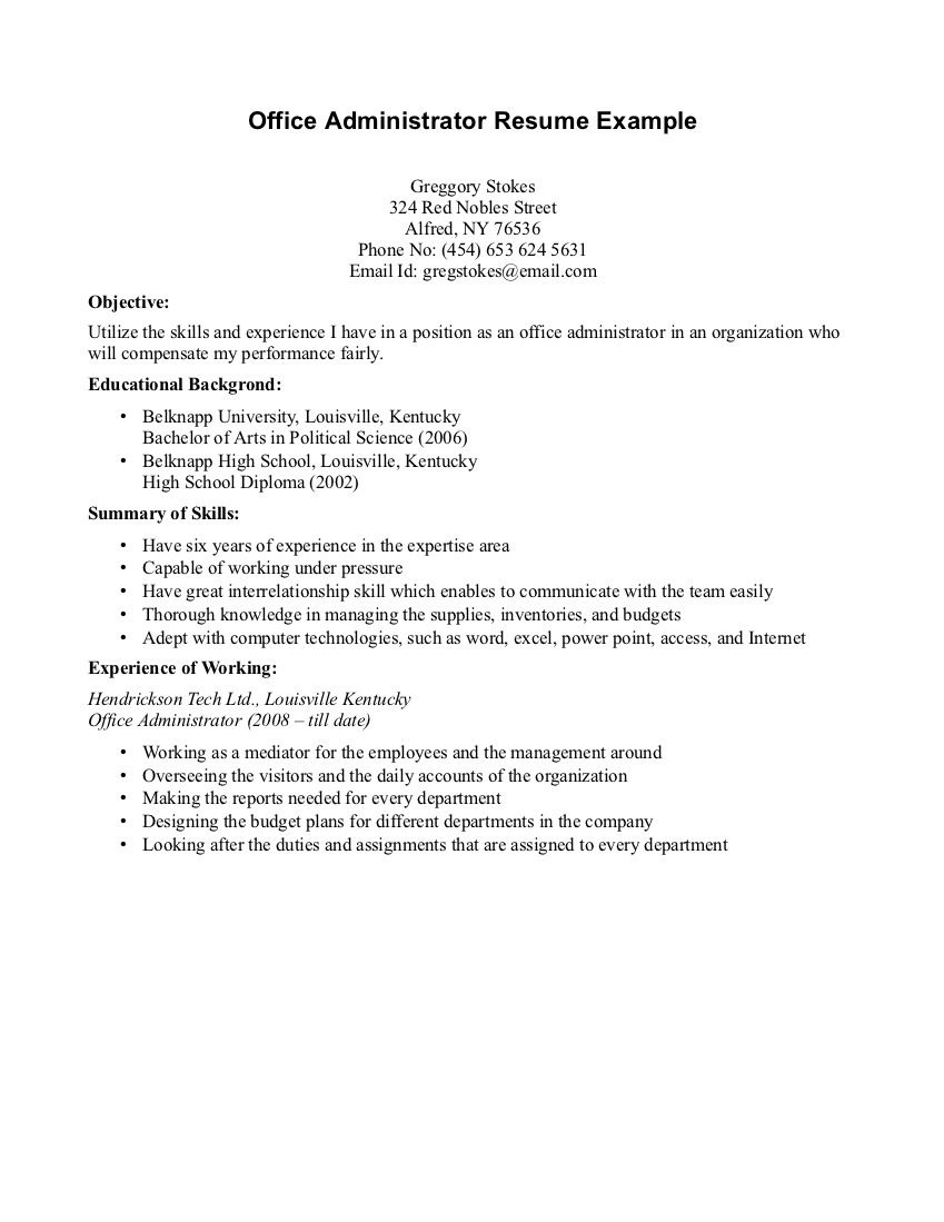 resume for highschool graduates with no work experience