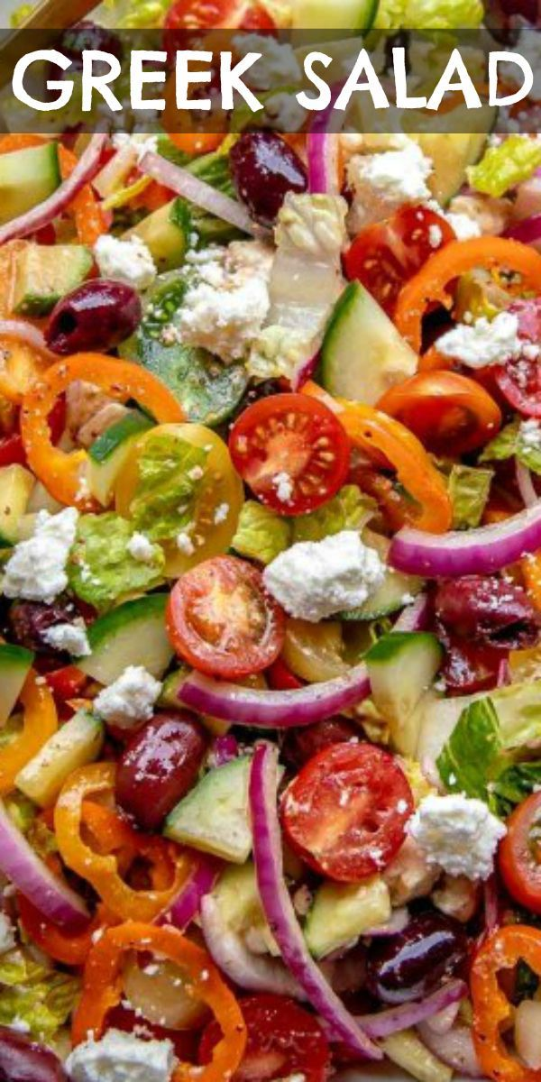Photo of Greek Salad Recipe – Let the Baking Begin!