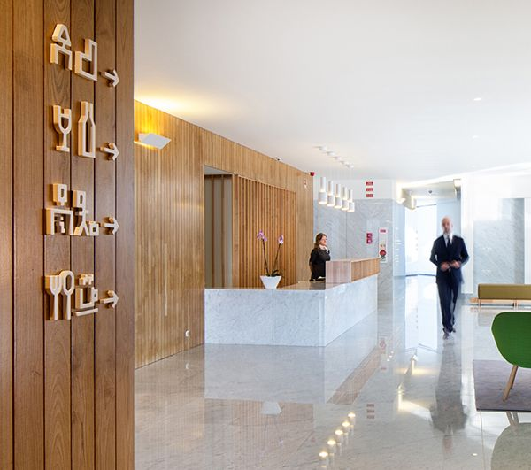GRAPHIC AMBIENT » Blog Archive » Hotel Minho, Portugal