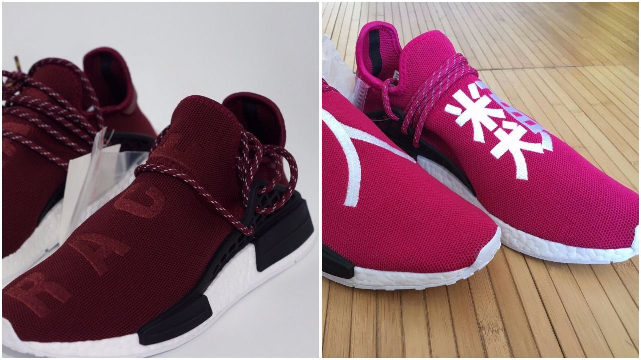 5a664ff0d9f55d Who Wants These UnReleased Sample Adidas NMD Human Race