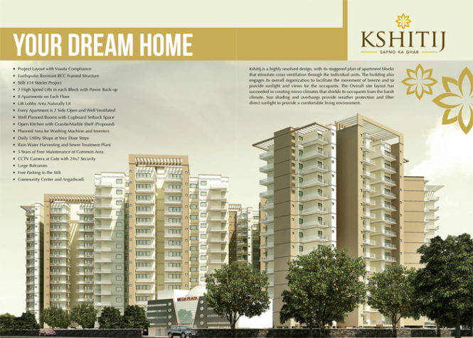 Affordable Housing Gurgaon | Apply now, great location. 1BHK @ 12.96 Lacs only. Call 9953993753